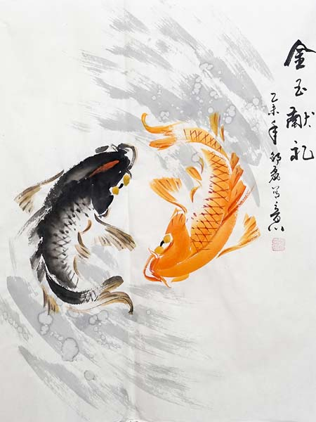 Buy chinese ink painting and chinese freehand brush work for Chinese koi fish painting